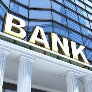 Банки Баяндая