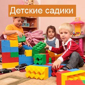 Детские сады Баяндая