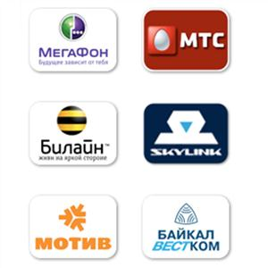 Операторы сотовой связи Баяндая