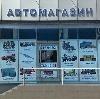 Автомагазины в Баяндае