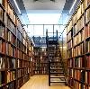 Библиотеки в Баяндае
