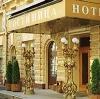 Гостиницы в Баяндае
