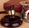 Суды в Баяндае